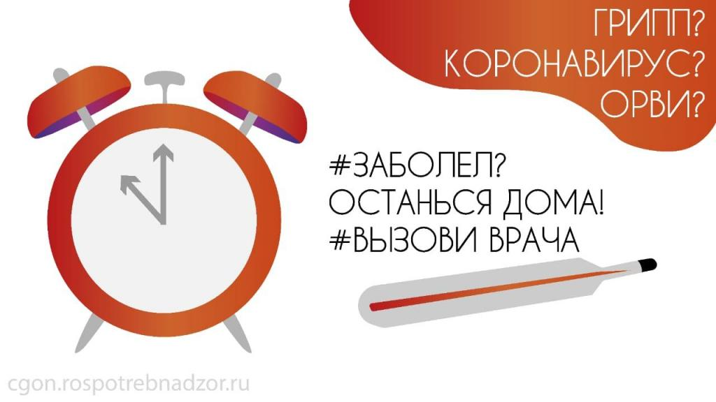 изображение_viber_2020-03-11_10-00-12.jpg